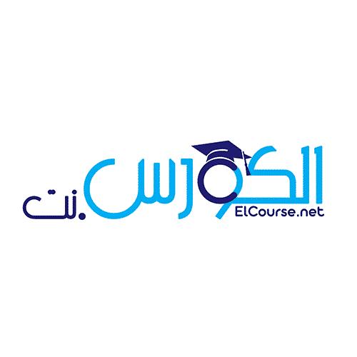 elcourse